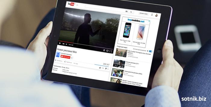 Эффективная видеореклама или что новенького