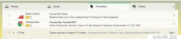 Рекламные объявления в Gmail