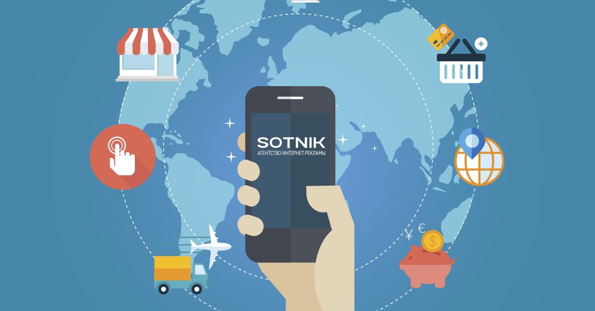 Продвижение мобильного приложения используя инструменты Google AdWords.