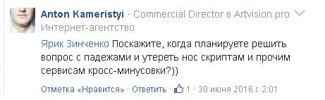 Вопросы по soft.sotnik.biz