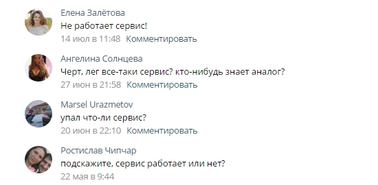 vk_comment_about_soft_sotnik_biz