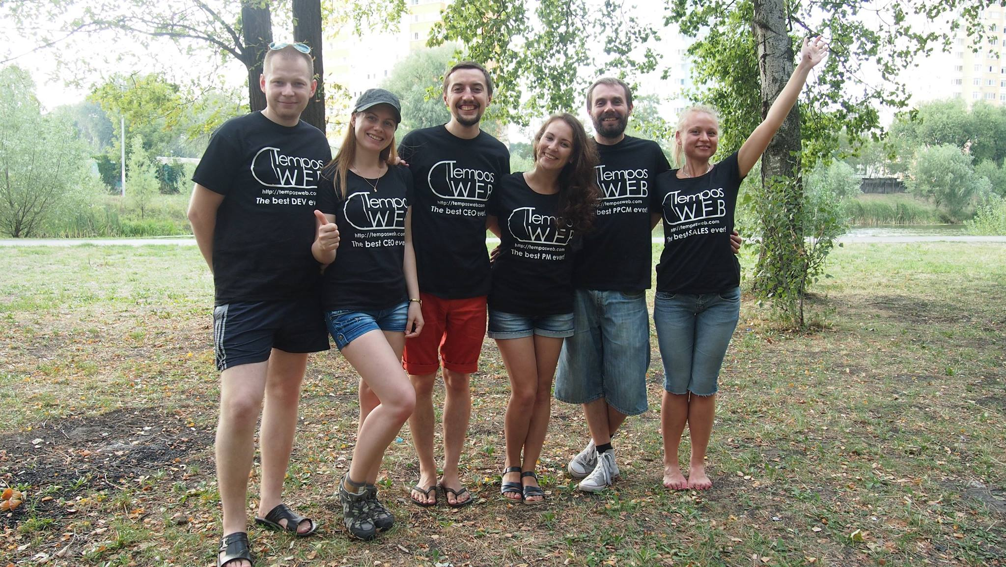 команда digital-агетства TemposWEB