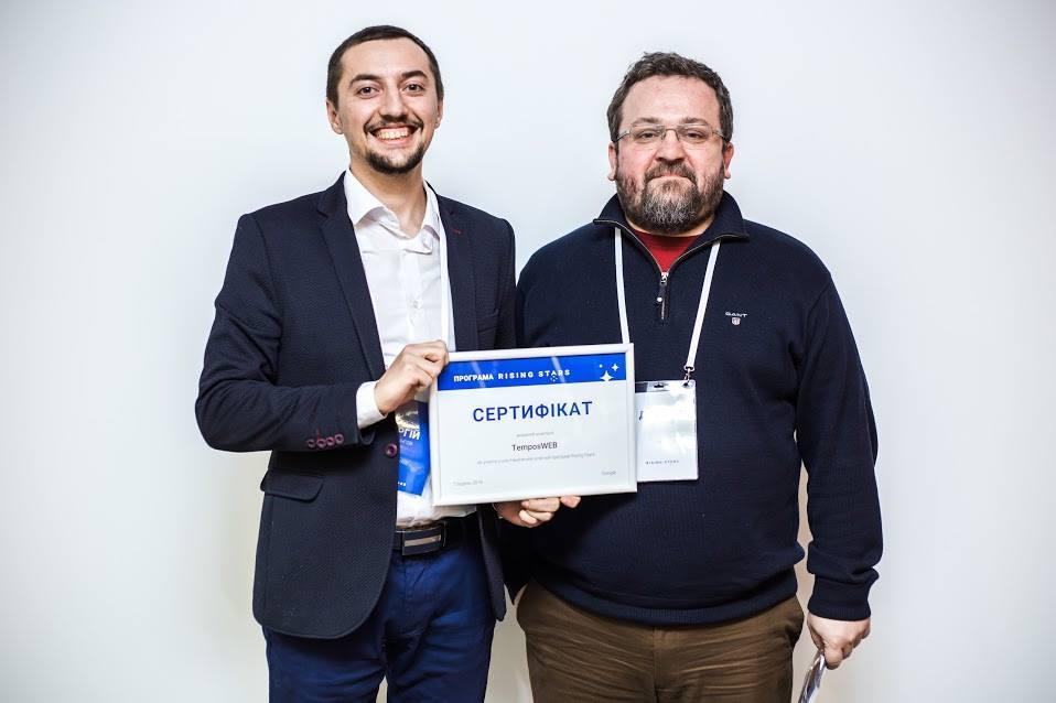 Сергей Шилингов получает сертификат Rising Stars от Google