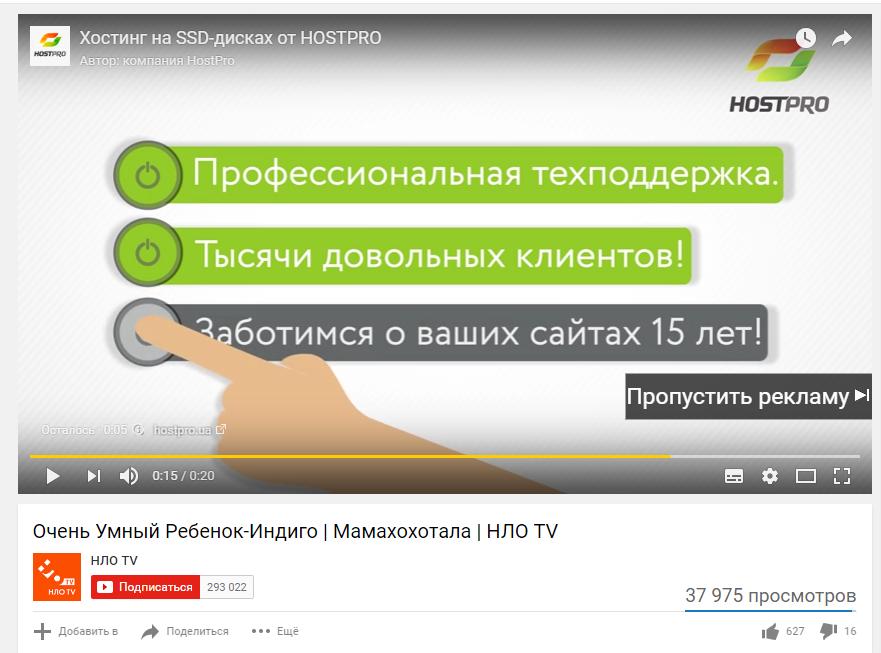 видеоремаркетинг
