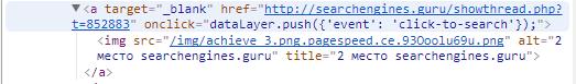 onclick для html элементов