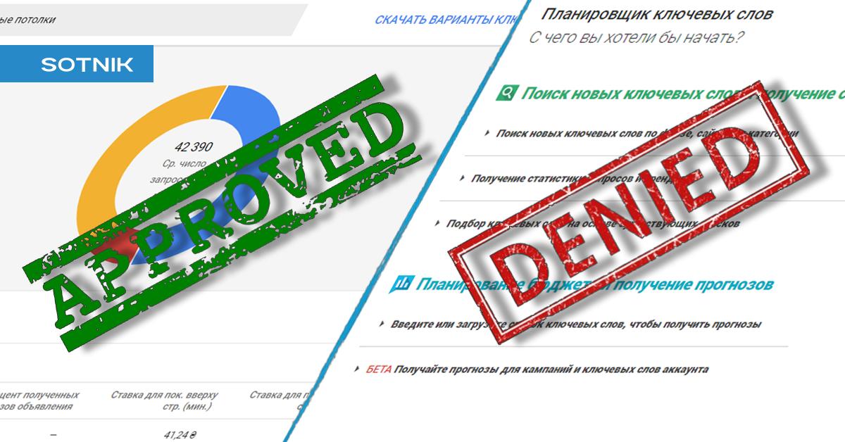 Обновленная версия планировщика Google