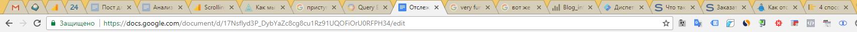 Типичное окно браузера среднестатестического пользователя