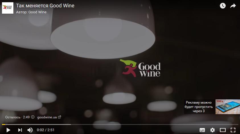 TrueView In-Stream реклама в Youtube