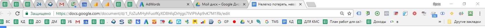 браузер типичного пользователя