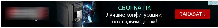 КМС баннер в adwrods