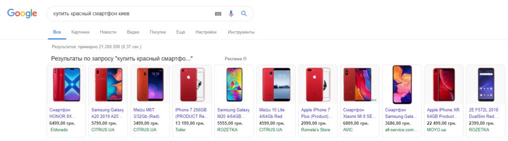 Google умеет распознавать запросы.
