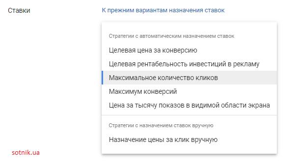 """""""Максимальное Количество Кликов"""""""