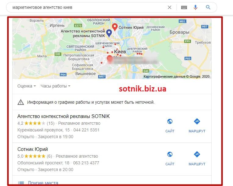Положение на карте в Google My Business