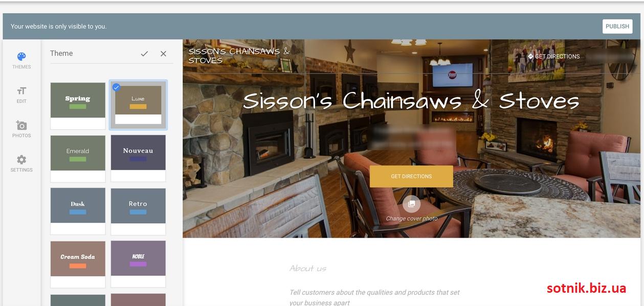 Скрин сайта от Google Business