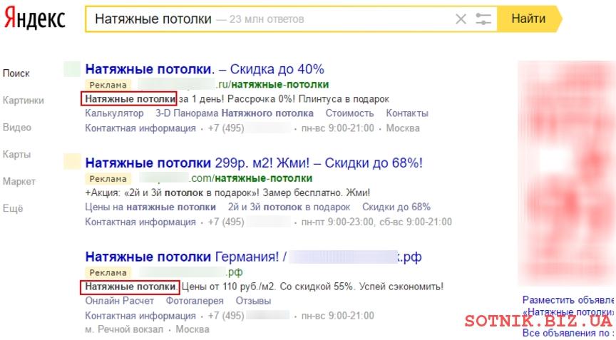 анализ конкурентов в Google Adwords