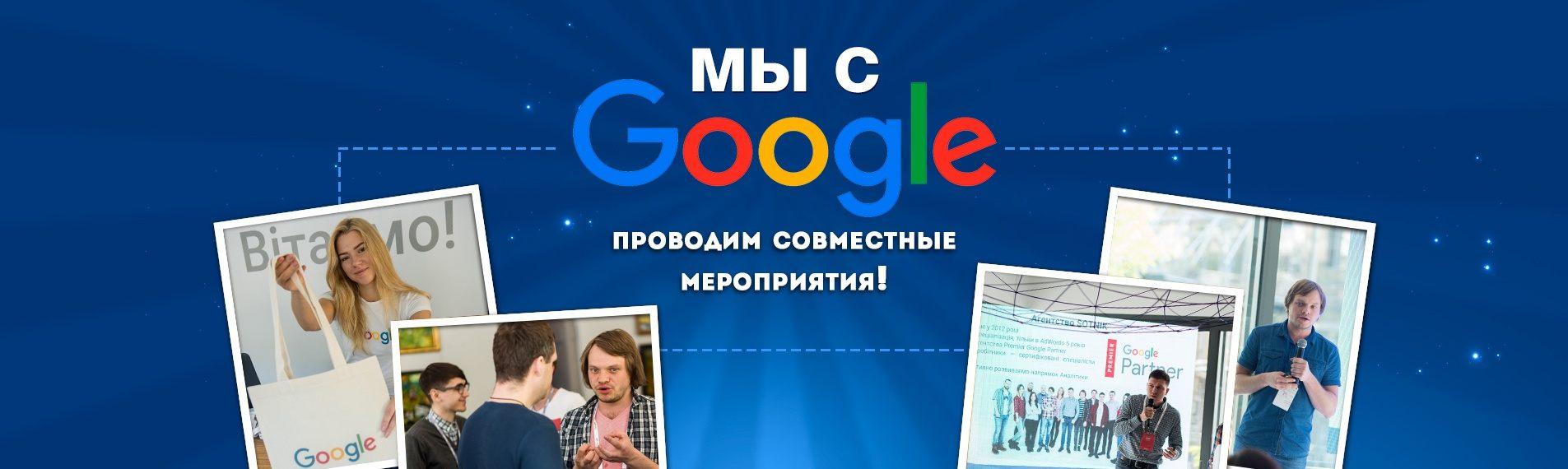 2 место в рейтинге РуНета