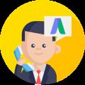 Закажите консультацию для своего аккаунта AdWords