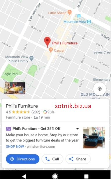 Как выглядит локальное объявление в Google Картах